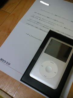 携帯 166.jpg